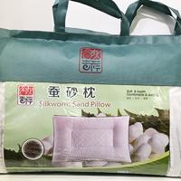 蚕砂保健枕